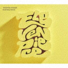 【ポイント10倍】ORANGE RANGE/ELEVEN PIECE (初回生産限定盤)[VIZL-1419]【発売日】2018/8/29【CD】
