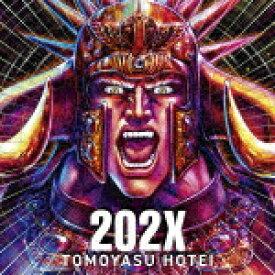 【ポイント10倍】TOMOYASU HOTEI/202X (通常盤/「北斗の拳」連載35周年記念)[TYCT-30079]【発売日】2018/9/19【CD】