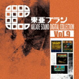 【ポイント10倍】東亜プラン/東亜プラン ARCADE SOUND DIGITAL COLLECTION Vol.9[CDST-10068]【発売日】2018/8/29【CD】