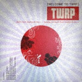 【ポイント10倍】タッパーウェア・リミックス・パーティー/Welcome to TWRP[FBAC-58]【発売日】2018/9/19【CD】