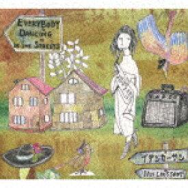 【ポイント10倍】イアンカーサン/Everybody Dancing in the Streets[IANC-1]【発売日】2018/9/19【CD】
