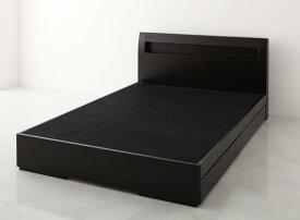 【ポイント10倍】棚・コンセント付きデザイン収納ベッド【Silvia】シルビア【フレームのみ】シングル