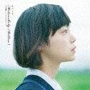 【ポイント10倍】キリンジ/Melancholy Mellow −甘い憂鬱−19982002 (Limited Edition) (完全生産限定盤)[WPJL…