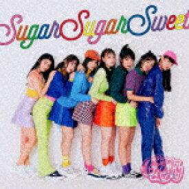 【ポイント10倍】Chuning Candy/Sugar Sugar Sweet (初回盤)[PCCA-4729]【発売日】2018/11/21【CD】