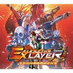 【ポイント10倍】(ゲーム・ミュージック)/FIGHTING EX LAYER Soundtracks[SRIN-1160]【発売日】2018/12/12【CD】