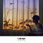 【ポイント10倍】土岐麻子/SAFARI (完全限定プレス盤)[KMKN-20]【発売日】2018/11/3【レコード】