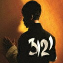 【ポイント10倍】プリンス/3121(発売予定) (金曜販売開始商品/完全生産限定盤/輸入盤国内仕様)[SIJP-76]【発売日】2019/2/8【レコード】