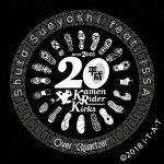 """【ポイント10倍】Shuta Sueyoshi feat.ISSA/Over """"Quartzer"""" (数量限定生産盤)[AVZD-94212]【発売日】2019/1/23【CD】"""