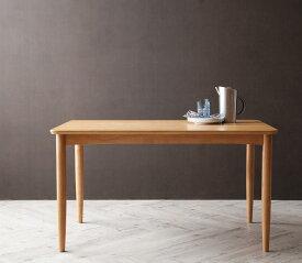 【ポイント10倍】【単品】ダイニングテーブル 幅120cm【VIRTH】モダンデザインリビングダイニング【VIRTH】ヴァース モダンデザインテーブル(W120)