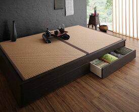【スーパーSALE限定価格】組立設置 美草・日本製 小上がりにもなるモダンデザイン畳収納ベッド 花水木 ハナミズキ ダブル