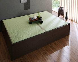 【ポイント10倍】お客様組立 布団が収納できる・美草・小上がり畳連結ベッド ベッドフレームのみ ダブル