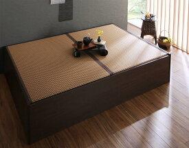 【スーパーSALE限定価格】お客様組立 布団が収納できる・美草・小上がり畳ベッド ベッドフレームのみ ダブル