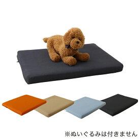 【ポイント10倍】ミニチュアサイズが可愛い木製ペットベッド Catnel キャトネル 専用別売品 マットレスカバー