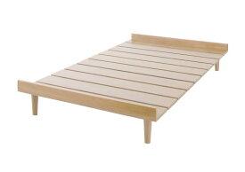 【ポイント10倍】ベッド シングル【Noora】【フレームのみ】 ナチュラル 北欧デザインベッド【Noora】ノーラ