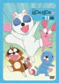 【ポイント10倍】ぼのぼの 11 (本編71分)[TSDV-61190]【発売日】2019/3/22【DVD】