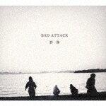 【ポイント10倍】BAD ATTACK/群像[ANL-12]【発売日】2019/1/9【CD】