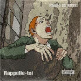 【ポイント10倍】HAIIRO DE ROSSI/Rappelle−toi[FRTCD-20]【発売日】2019/3/20【CD】