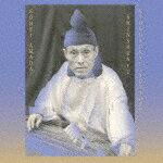 【ポイント10倍】雨田光平、SUGAI KEN/京極流箏曲 新春譜[EM-1183CD]【発売日】2019/3/15【CD】
