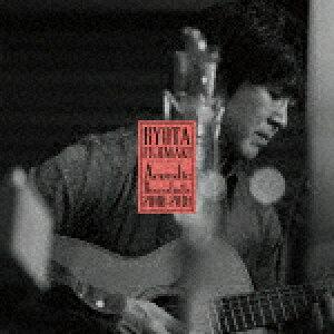 【ポイント10倍】藤巻亮太/RYOTA FUJIMAKI Acoustic Recordings 2000−2010[VICL-65156]【発売日】2019/4/3【CD】
