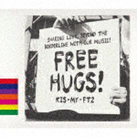 【ポイント10倍】Kis−My−Ft2/FREE HUGS! (初回盤B)[AVCD-96289]【発売日】2019/4/24【CD】