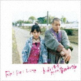 【ポイント10倍】大森靖子/Re: Re: Love 大森靖子feat.峯田和伸[AVCD-94426]【発売日】2019/6/12【CD】