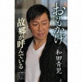 【ポイント10倍】和田青児/おもかげ/故郷が呼んでいる[CRSN-8223]【発売日】2019/2/27【カセット】
