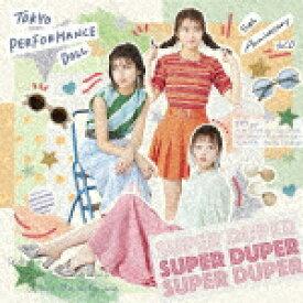 【ポイント10倍】東京パフォーマンスドール/SUPER DUPER (初回生産限定盤B)[ESCL-5232]【発売日】2019/6/12【CD】