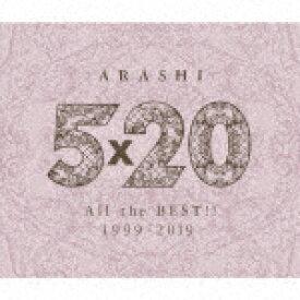 【ポイント10倍】嵐/5×20 All the BEST!! 1999−2019 (通常盤)[JACA-5792]【発売日】2019/6/26【CD】