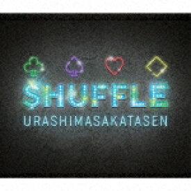 【ポイント10倍】浦島坂田船/$HUFFLE (初回限定盤B)[GNCL-1312]【発売日】2019/6/26【CD】