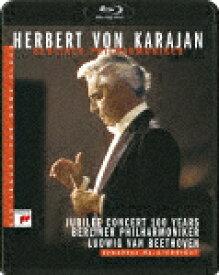【ポイント10倍】ヘルベルト・フォン・カラヤン/カラヤンの遺産 ベルリン・フィル創立100周年記念コンサート ベートーヴェン:交響曲第3番「英雄」 (54分)[SIXC-21]【発売日】2019/7/10【Blu-rayDisc】