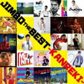 【ポイント10倍】神保彰/JIMBO THE BEST−KANREKI−[KICJ-832]【発売日】2019/8/21【CD】