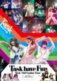 """【ポイント10倍】Task have Fun/Task """"2018 Update Tour"""" at Stellar Ball[LIMC-3002]【発売日】2019/6/30【DVD】"""