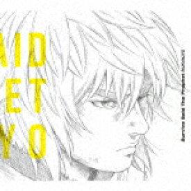 【ポイント10倍】Survive Said The Prophet/MUKANJYO (初回生産限定盤)[SRCL-11227]【発売日】2019/8/21【CD】