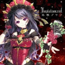 【ポイント10倍】逢瀬アキラ/Vandalism:red[NQKS-1027]【発売日】2019/8/7【CD】