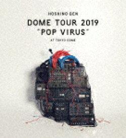 """【ポイント10倍】星野源/DOME TOUR """"POP VIRUS"""" at TOKYO DOME (通常盤/本編165分+特典76分)[VIXL-267]【発売日】2019/8/7【Blu-rayDisc】"""