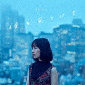 【ポイント10倍】fhana/僕を見つけて (アーティスト盤)[LACM-14886]【発売日】2019/8/7【CD】