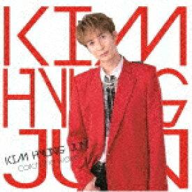 【ポイント10倍】KIM HYUNG JUN/Catch the wave (通常盤A)[POCS-1826]【発売日】2019/9/25【CD】