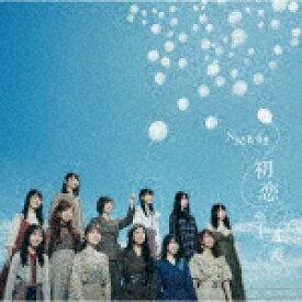 【ポイント10倍】NMB48/初恋至上主義 (レーベル名:laugh out loud records/通常盤Type-A)[YRCS-90169]【発売日】2019/11/6【CD】