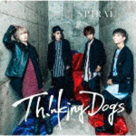 【ポイント10倍】Thinking Dogs/SPIRAL (通常盤)[SRCL-11178]【発売日】2019/11/6【CD】