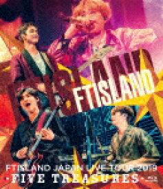 【ポイント10倍】FTISLAND/JAPAN LIVE TOUR 2019 −FIVE TREASURES− at WORLD HALL (221分)[WPXL-90212]【発売日】2019/12/11【Blu-rayDisc】