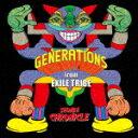 【ポイント10倍】GENERATIONS from EXILE TRIBE/SHONEN CHRONICLE (通常盤)[RZCD-86978]【発売日】2019/11/21【C…