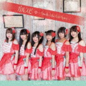 【ポイント10倍】Fragrant Drive/ガルスピ〜Smells Like Girl Spirit〜 (Type-A)[COCA-17725]【発売日】2019/12/18【CD】
