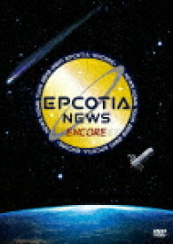 【ポイント10倍】NEWS/NEWS DOME TOUR 2018−2019 EPCOTIA −ENCORE− (通常盤/189分)[JEBN-286]【発売日】2020/1/22【DVD】