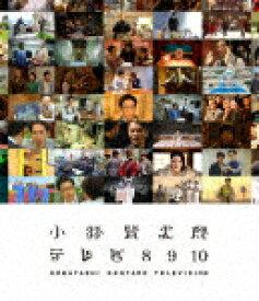 【ポイント10倍】小林賢太郎テレビ8・9・10[PCXE-50930]【発売日】2020/3/18【Blu-rayDisc】