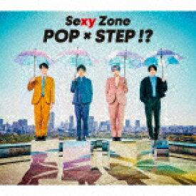 [先着特典付き]【ポイント10倍】Sexy Zone/POP × STEP!? (初回限定盤A)[PCCA-5082]【発売日】2020/2/5【CD】