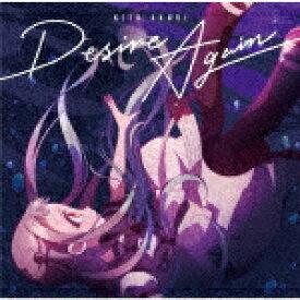 【ポイント10倍】鬼頭明里/Desire Again (アニメ盤)[PCCG-1870]【発売日】2020/2/26【CD】