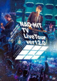 【ポイント10倍】藤木直人/NAO−HIT TV Live Tour ver12.0 〜20th−Grown Boy− みんなで叫ぼう!LOVE!!Tour〜 (142分)[PCBP-53936]【発売日】2020/3/25【DVD】