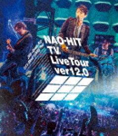 【ポイント10倍】藤木直人/NAO−HIT TV Live Tour ver12.0 〜20th−Grown Boy− みんなで叫ぼう!LOVE!!Tour〜 (142分)[PCXP-50751]【発売日】2020/3/25【Blu-rayDisc】