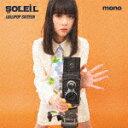 【ポイント10倍】SOLEIL/LOLLIPOP SIXTEEN[VIJL-60212]【発売日】2020/2/26【レコード】