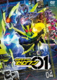 【ポイント10倍】仮面ライダーゼロワン VOLUME 04 (本編94分)[DSTD-9804]【発売日】2020/4/8【DVD】
